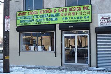 Smart Choice Kitchen Granite About Us